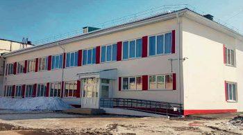 Школа-№31